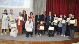 التعليم تكرم الطلاب الفائزين بمسابقة التوعية بمخاطر الهجرة غير الشرعية