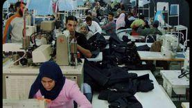 """روشتة من """"البنك الدولي"""" لإنهاء معاناة الفقراء من تداعيات كورونا"""