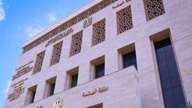 معلومات عن مبنى وزارة البيئة بالعاصمة الجديدة: متوافق مع البيئة