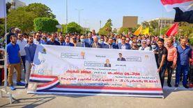ماراثون رياضي بجامعة المنيا احتفالا بانتصارات أكتوبر