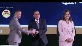جامعة المنيا تفوز بالمركز الثالث في جائزة مصر للتميز الحكومي