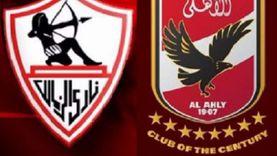 تفاصيل نقل مباراة الأهلي والزمالك على التليفزيون المصري بتقنية HD