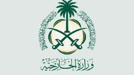 """السعودية ترحب بتصنيف """"حزب الله"""" إرهابيا في سلوفينيا ولاتفيا"""