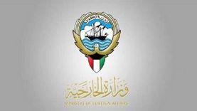 """الكويت تدين استهداف """"الحوثي الإرهابية"""" محطة توزيع منتجات بترولية بجدة"""