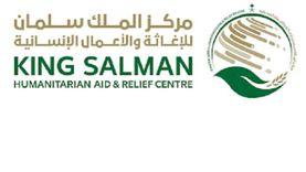 مركز الملك سلمان للإغاثة يقدم حزمة مساعدات جديدة للنازحين باليمن