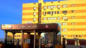 17 حالة وفاة داخل مستشفى «عزل أسوان» خلال 48 ساعة