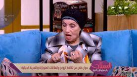 رجاء حسين: أنا ويوسف شعبان تربية شبرا.. والرضا أهم ما في الحياة