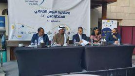 """""""الأمم المتحدة"""": عدد المتطوعين في مصر يزيد عن أكثر من مليون ونصف"""