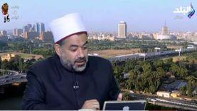 أمين الفتوى بـ«الإفتاء»: تنظيم النسل أخذ بالأسباب وليس معاندة لله