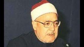 الإمام الغزالي.. 103 أعوام على ميلاد داعية مجدد رفض تطرف الإخوان