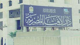 الإفتاء: صلاة العيد سنة مؤكدة واظب عليها النبي وأمر بها الرجال والنساء