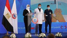 مصر تطلق الحملة القومية للتطعيم ضد فيروس كورونا.. ووزيرة الصحة: حجزنا 100 مليون جرعة
