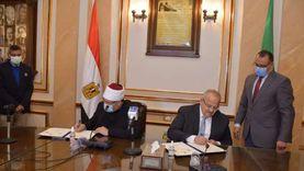 توقيع بروتوكول تعاون مشترك بين جامعة القاهرة و«الأوقاف» لتدريب الأئمة