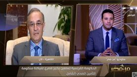 مسؤول التحول الرقمي للمستشفيات بفرنسا: مصر ستكون من الدول المصدرة للتكنولوجيا