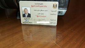 """""""بكري"""" أول نائب يستخرج بطاقة عضوية مجلس الشيوخ"""