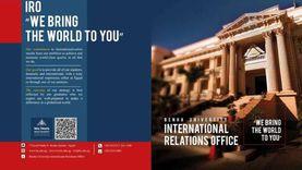 جامعة بنها تحتل الترتيب «401 - 600» عالميا في تصنيف التايمز للتنمية