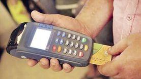 القبض على موظف بتهمة التلاعب ببطاقات التموين في القاهرة