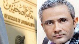 «أبو السعود محمد»: 5 آلاف وحدة سكنية للصحفيين وأسرهم قريبا