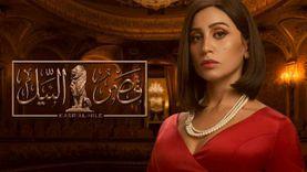 أحداث الحلقة 3 من قصر النيل.. غموض وتشويق