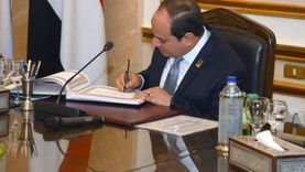 الجريدة الرسمية تنشر قرار العفو الرئاسي عن بعض المحكوم عليهم بمناسبة «عيد الشرطة»
