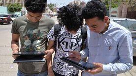 الاتصالات تبحث تقديم عروض للطلاب بداية العام الدارسي