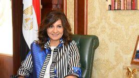«الهجرة»: 5 أهداف لـ«حياة كريمة».. والمصريون لن يدخروا جهدا لدعم وطنهم