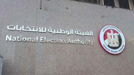 الوطنية للانتخابات: الانتهاء من ترتيبات تصويت المصريين بالخارج للشيوخ