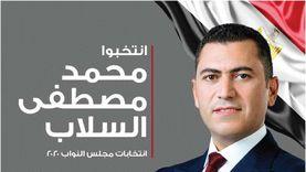 محمد السلاب يقود ماراثون انتخابات مجلس النواب بمدينة نصر ومصر الجديدة