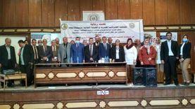 """ندوة بـ""""إعلام بنها"""" تناقش المنظومة الإليكترونية للضرائب المصرية"""