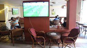 أصحاب المقاهي عن شائعات الإغلاق يوم مباراة القمة: قاعدين على أعصابنا