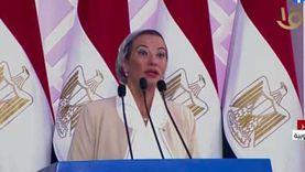 وزيرة البيئة: دور مصر في رسم خارطة التنوع البيولوجي عالمي وليس إقليميا