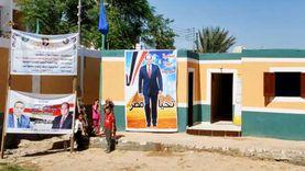 """سكرتير عام محافظة قنا يستعرض معدلات تنفيذ مشروعات """"حياة كريمة"""""""