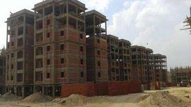 بعد انتهاء إجازة العيد.. تلقي طلبات تراخيص البناء الجديدة غدا