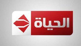 تردد قناة الحياة 2021 ومواعيد عرض مسلسلات رمضان على Alhayah