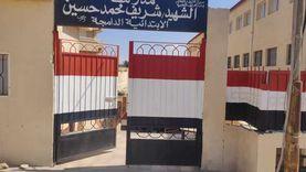 الكمامة والحكول.. شروط دخول التلاميذ للامتحانات بمدارس شمال سيناء