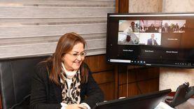 وزيرة التخطيط تتابع مع «ADQ» منصة الاستثمار المشتركة بين مصر والإمارات