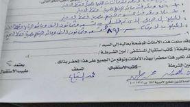 مُسعف وسائق يسلمان 89 ألف جنيه لأسرة مصاب بالبحيرة: «عايشين بالحلال»