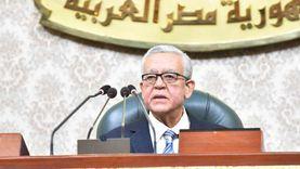 رئيس مجلس النواب: حذف كلمة «باشا أو بيه» من مضبطة البرلمان