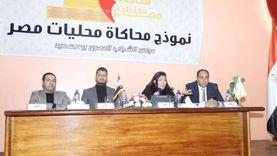 انطلاق نموذج محاكاة محليات مصر في بورسعيد