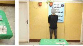 حملات أمنية لضبط حائزي المخدرات والمتاجرين فيها في 6 محافظات