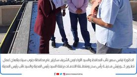 «رأس سدر» تتأهب لافتتاح الكورنيش وشارع 306 في احتفالات أكتوبر