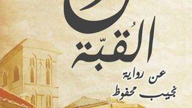 مخرج مسرحية أفراح القبة: سعيد بعودة المسرح والجمهور كان مفاجأة