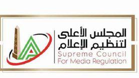 الأعلى للإعلام يؤجل احتفالية تراخيص الفضائيات لوفاة مكرم محمد أحمد