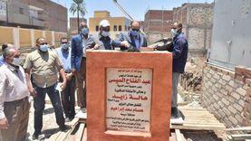 بالصور.. محافظ أسيوط يضع حجر أساس الوحدة الصحية بأولاد إبراهيم