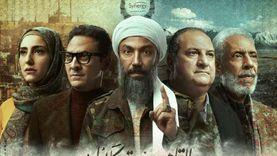 تامر مرسي يطرح بوستر «القاهرة كابول»: توعية بخطورة الإرهاب