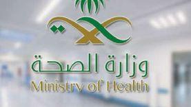 كورونا في الخليج.. ارتفاع إجمالي الإصابات في السعودية إلى 289947 حالة