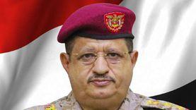 وزير الدفاع اليمني: لن نقبل بتحويل بلدنا إلى مستعمرة إيرانية