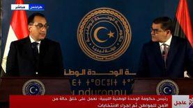 عبدالحميد دبيبة: طائرة ليبية ستحط في مطار القاهرة الدولي غدا