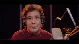 محمد منير يطرح أغنية «أبطال رجالة» احتفالا بعيد الشرطة