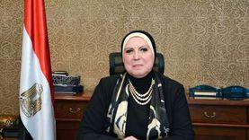 «جامع»: اجتماع سنوي للخبراء باللجان الفنية لمجلس الأعمال المصري السعودي